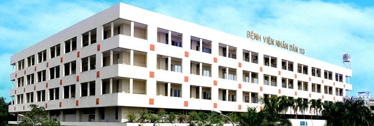 Bệnh viện Nhân Dân 115 là bệnh viện chuyên khoa hạng I