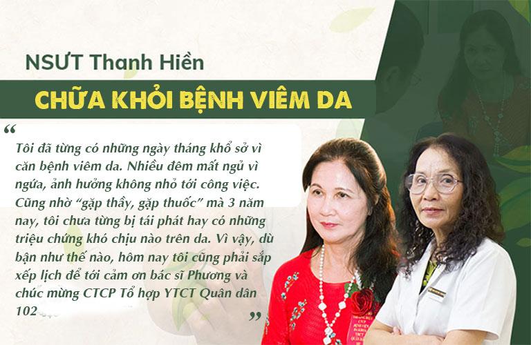 Nghệ sĩ Thanh Hiền chia sẻ về kết quả điều trị viêm da của bản thân