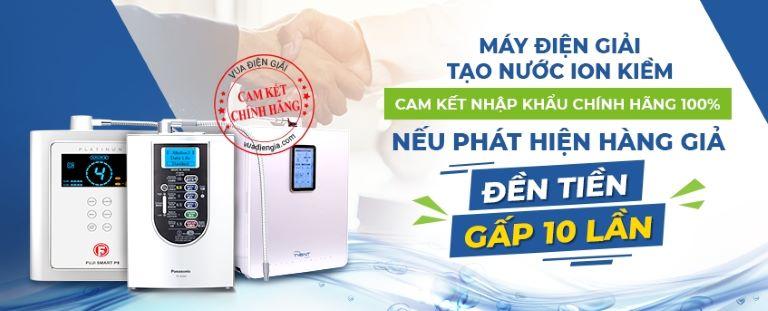 Vua Điện Giải là một trong những địa chỉ bán máy lọc nước ion kiềm nổi tiếng hiện nay